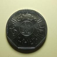 Yemen 10 Rials 2009 - Yemen