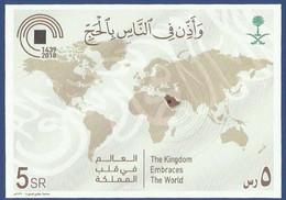 SAUDI ARABIA MNH 2018 HAJJ MECCA PILGRIMAGE - Saudi Arabia
