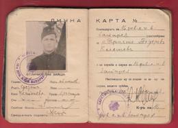 250960 / 1943 Military ID Card - 16 Division Battery Occupation Drama Kavala Greece Vacation Ticket , Bulgaria Bulgarie - Documentos
