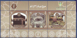 SAUDI ARABIA 2015 MNH MS MINIATURE SHEET HOLY MOSQUE MASJID HAJJ MECCA PILGRIMAGE HAJ - Saudi Arabia