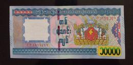 Myanmar UNC 10,000 10000 Kyats - Myanmar (Burma 1948-...)