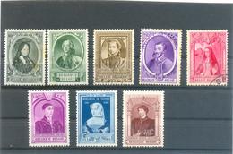 1941 BELGIQUE Y & T N° 573 à 580 ( O ) ( * ) Les 8 Timbres - Unclassified