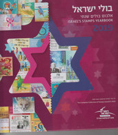 ISRAEL 2019 STAMPS YEAR BOOK ILLUSTRATED CATALOGUE IN ENGLISH AND HEBREW - Catalogues For Auction Houses