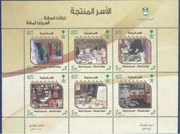 SAUDI ARABIA 2014 MNH SOUVENIR SHEET SOUQ MUNTAJ HANDI CRAFTS - Saudi Arabia