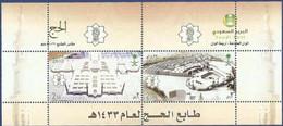 SAUDI ARABIA 2012 MNH SOUVENIR SHEET MOSQUE MAKKAH - Saudi Arabia