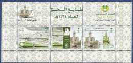 SAUDI ARABIA 2010 MNH SOUVENIR SHEET HAJJ MOSQUE MAKKAH RAILWAY CLOCK - Saudi Arabia