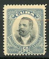 CUBA : Tp COURANT - N° Yvert  152 (*) - Oblitérés