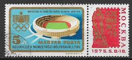 UNGHERIA 1975  SOCPHILEX V° ESPOSIZIONE FILATELICA  A MOSCA YVERT. 2440 USATO VF - Used Stamps