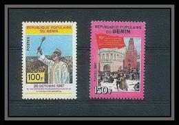 Bénin Dahomey 436 Michel 1987 N°459 A/B REVOLUTION D OCTOBRE RARE Neuf ** MNH - Benin - Dahomey (1960-...)
