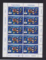 CYPRUS 2004 UNITED EUROPE  MNH  STAMP IN SHEET OF 10 - Nuevos