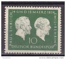 Men_  Bund 1954 - Mi.Nr. 197 - Postfrisch MNH - BRD