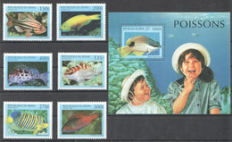 B672 1997 DU BENIN FISH & MARINE LIFE POISSONS 1BL+1SET MNH - Marine Life