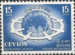 CEYLON 1956 Buddha Jayanti - 15c - Dharmachakra Encircling The Globe MNH - Sri Lanka (Ceylon) (1948-...)