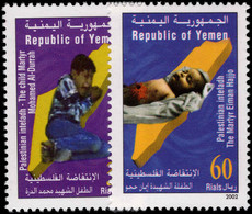 Yemen 2002 Intifada Unmounted Mint. - Yemen