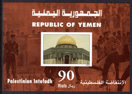 Yemen 2002 Intifada Souvenir Sheet Unmounted Mint. - Yemen
