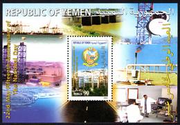 Yemen 2005 Unification Souvenir Sheet Unmounted Mint. - Yemen