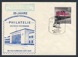 DDR Germany 1980 Brief Cover - 25 BAG Philatelie Deutsche Reichsbahn - Befördert Mit S-Bahn Zug, Berlin - Trains