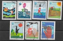 UNGHERIA 1975  ESPOSIZIONE OCEANOGRAFICA A OKINAWA YVERT. 2453-2459 USATA - Used Stamps