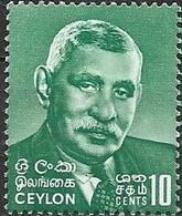 CEYLON 1964 D. S. Senanayake - 10c - Green MNH - Sri Lanka (Ceylon) (1948-...)