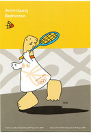 "GRECE JEUX OLYMPIQUES ATHENES 2004 ENTIER POSTAL NEUF "" BADMINTON "" - Verano 2004: Atenas"