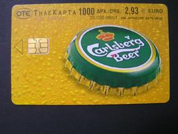 GREECE  Phonecards.. - Greece