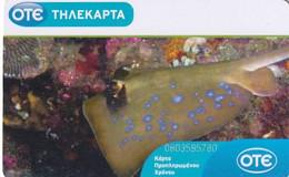 GREECE(chip) - Underwater, Fish(10 Euro), Tirage 50000, 02/10, Used - Greece