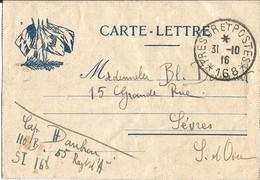 """CARTE  LETTRE  MILITAIRE  DOUBLE  /  Envoi  En 1916  à  SÈVRES  /  Cachet  """" Trésor  Et  Postes """"  168 - FM-Karten (Militärpost)"""