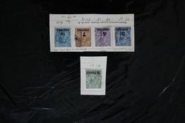 Great Britain Turkish Empire 1921 LOT Of 5  WYSIWYG Cat $6 US A04s - Zonder Classificatie
