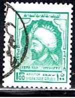 SYRIE  95 // YVERT 339 // 1974 - Siria
