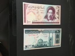4 Iran Islamic Republic UNC Mint Condition See Photos - Iran