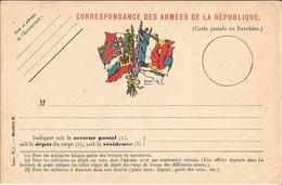 CARTE  FRANCHISE  MILITAIRE  /  Carte  Neuve  /  Drapeaux  Stern  Graveur - FM-Karten (Militärpost)