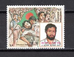 BANGLADESH  N° 390  NEUF SANS CHARNIERE COTE  0.60€   DEMOCRATIE - Bangladesh