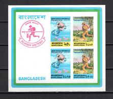 BANGLADESH BLOC DES N° 46 à 49  NON DENTELE   NEUF SANS CHARNIERE COTE  ? € UPU   VOIR DESCRIPTION - Bangladesh