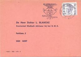 BELGIUM  KARNAVAL 1979  POST CARD   (SETT200674) - Carnival
