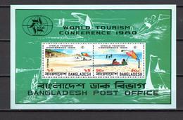 BANGLADESH BLOC  N° 7  NEUF SANS CHARNIERE COTE  2.25€   TOURISME - Bangladesh