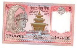 Nepal :: 5 Rupees Nd - Nepal