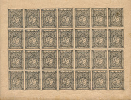 1882. Antonio Fernández Duro. Hojita Completa De 28 Ejemplares (7x4) Del Sello De Franquicia Nº 7 Concedido A F. Duro. I - Franquicia Postal