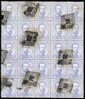 Ø 121. Amadeo. 10 Cts. Bloque De 24 (5x5). Mat. Rombo De Puntos En Negro Muy Aceitoso. Bonito. Ex Col. Graus. - 1872-73 Reino: Amadeo I
