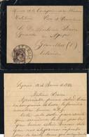 """Ø 219 En Carta De Duelo, De Segovia A Granollers, Dirigido 'al Guarda En Agujas' De La Estación. Mms. """"línea De La Conce - 1889-1931 Kingdom: Alphonse XIII"""