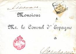 Ø 225 En Sobre De Madrid A Copenhague (Dinamarca), El 30/4/1892. Mat. Fechador. Marca Del Ministerio Del Estado En Rojo. - 1889-1931 Kingdom: Alphonse XIII