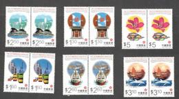 HONG KONG 1997:Michel 820-5 Mnh**pairs - Unused Stamps