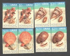 HONG KONG 1997:Michel 830-3mnh**pairs - Unused Stamps