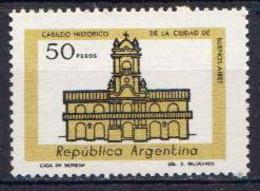 Argentina MNH Stamp - Argentina