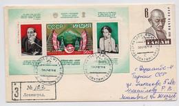 MAIL Post Used Cover USSR RUSSIA Block India Mahatma Gandhi Indira Brezhnev Leningrad - 1923-1991 USSR