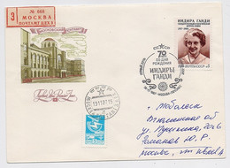 MAIL Post Used Cover USSR RUSSIA India Indira Gandhi President - 1923-1991 USSR