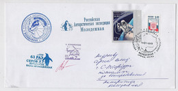 ANTARCTIC Molodezhnaya Station 63 RAE Base Pole Mail Cover USSR RUSSIA Signature Space Helicopter - Bases Antarctiques