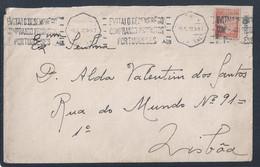Flâmula 'Evitai O Desemprego, Comprando Produtos Portugueses' Circulada 1932. Stamp Lusiadas. Rua Do Mundo, Lisboa - 1910-... République