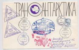 ANTARCTIC Mirny Vostok Station 36 SAE Base Pole Mail Cover USSR RUSSIA Facsimile Dog Team - Bases Antarctiques