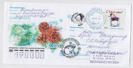ANTARCTIC Station Base 65 RAE Pole Mail Cover USSR RUSSIA New Year - Bases Antarctiques