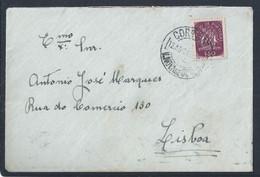 Carta Do Regato, 'V. Nova De Ourém', Vila Nova De Ourém, Santarém, Circulada Em 1945. Stamp Caravela - 1910-... République